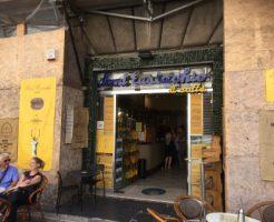 パンテオンで有名なコーヒー店入り口