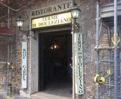 浴場遺跡をレストランに改造。ディオクレティアヌス皇帝の浴場レストラン