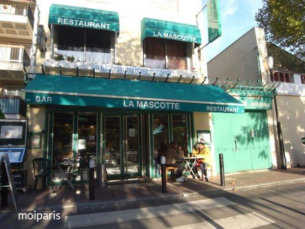 おススメのレストラン「LA MASCOTTE(ラ・マスコット)」