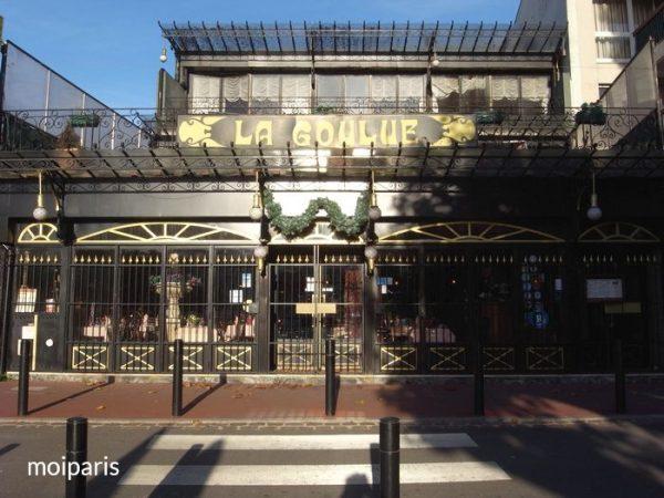 ガンゲットの老舗「LA GOULUE(ラ・グリュ)」