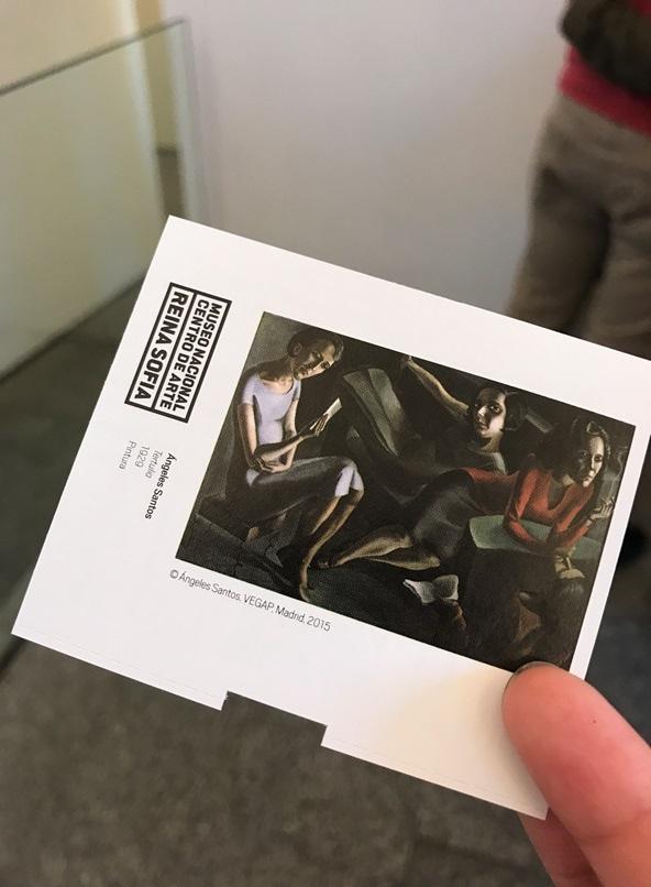 ソフィア王妃芸術センターの入場チケット