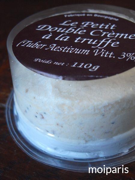 トリュフ風味のチーズ