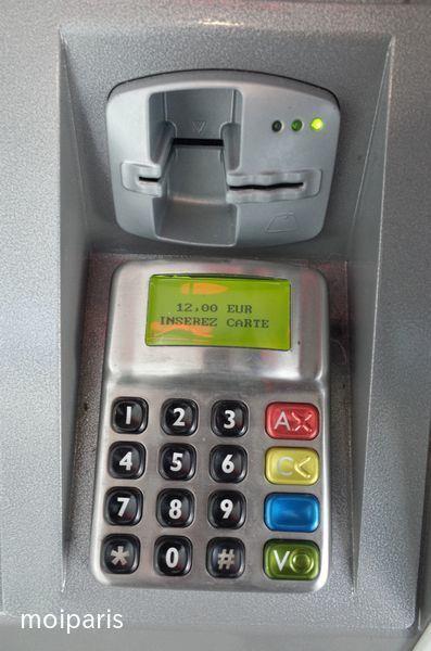 クレジットカード支払い機