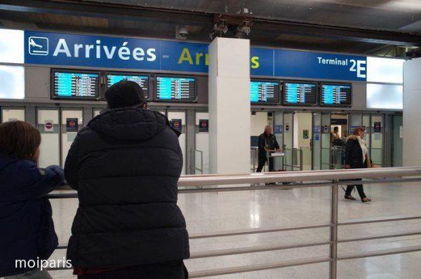 ターミナル2のE到着便口