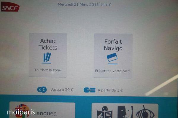 電車チケットを購入する画面