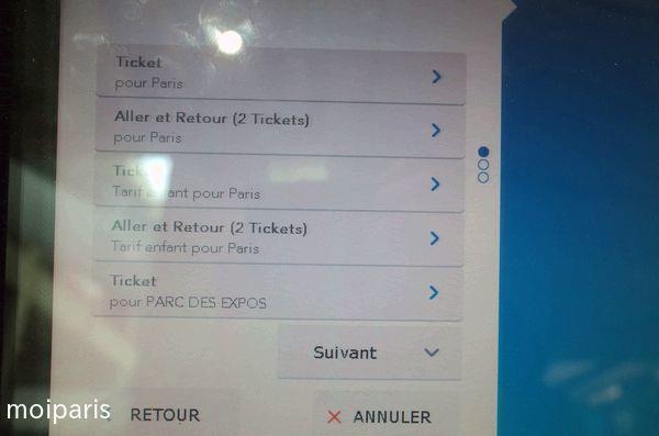チケットの種類を表示