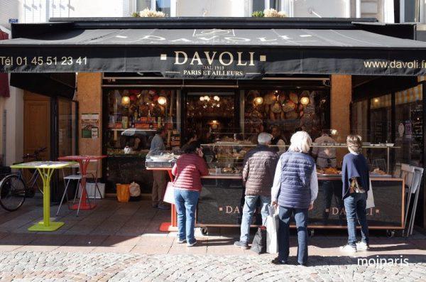 人気のイタリア食材店「タヴォリ」