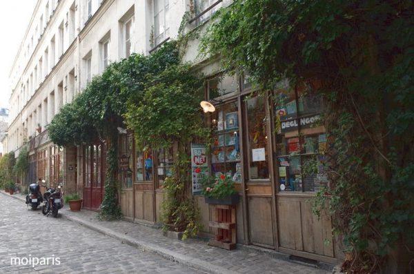 パリ11区パッサージュ・ロムへ