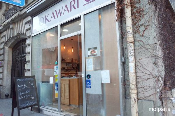 「OKAWARI」はパリ15区にある