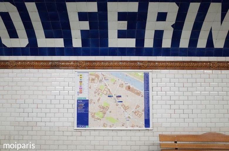 パリメトロ「ソルフェリーノ」駅のホーム