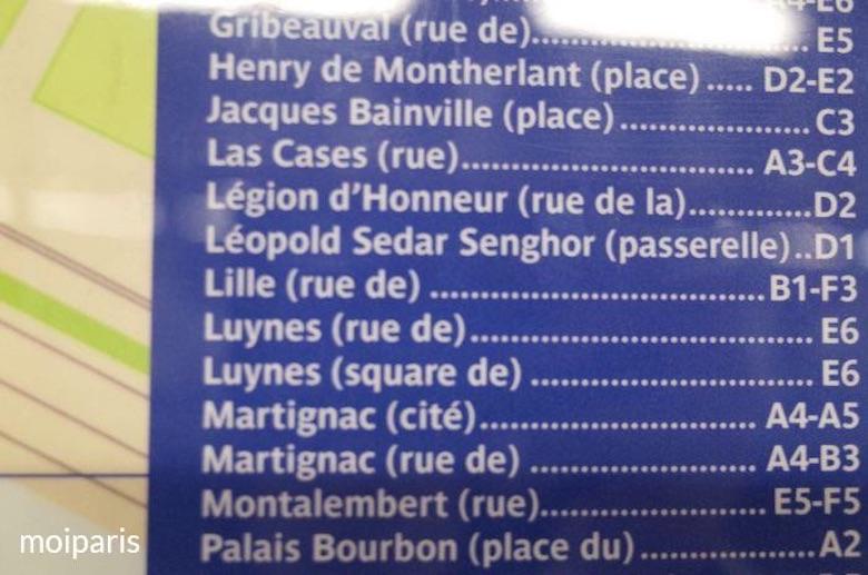 カルティエ地図・通り名一覧をチェック