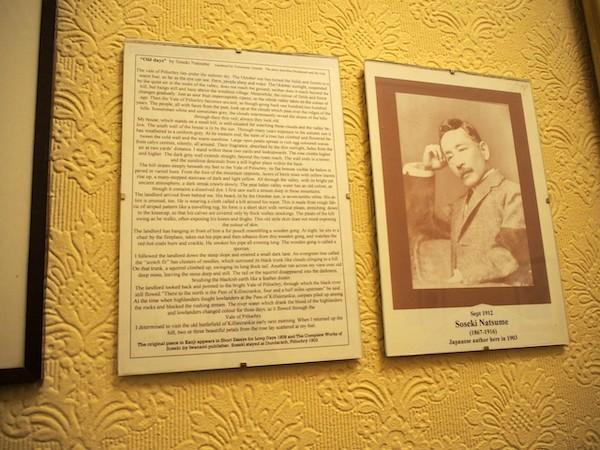 ロンドンに留学していた夏目漱石