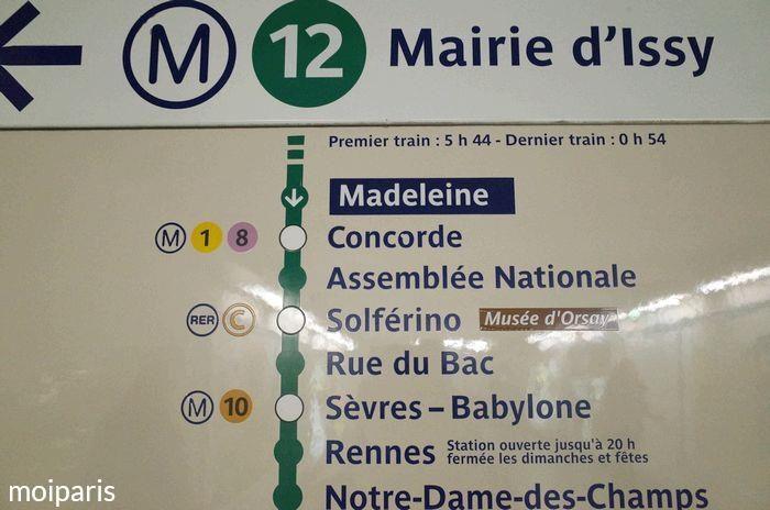 最終下車駅とオルセー美術館との表示をチェック