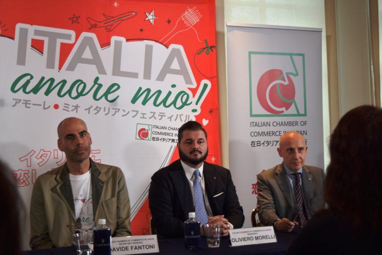 イタリア・アモーレ・ミオ!とはどんなイベント?