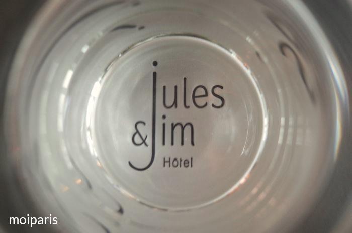 ホテル宿泊もおすすめの「ジュール&ジャン」