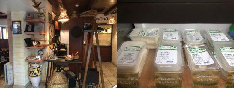 アンティキ・サポーリでは本場のチーズも販売