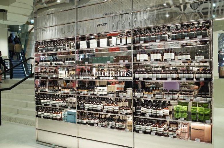 化粧水や香水などビューティ関連のブランド