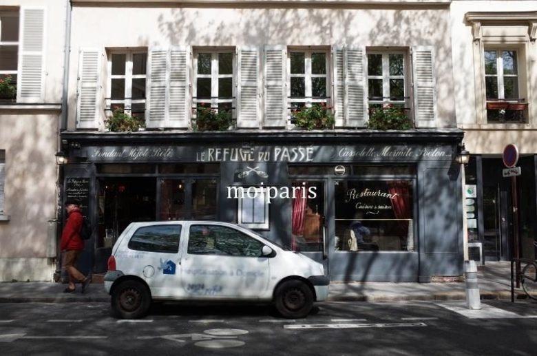 ノスタルジックなパリの雰囲気たっぷりのビストロ