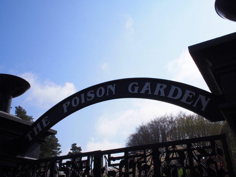数多くの有毒植物が栽培されてる「ポイズン・ガーデン」