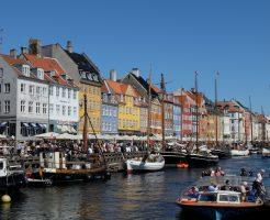 新婚旅行におススメ!北欧の国「デンマーク」