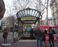 サクレ・クール寺院観光はアンヴェール駅から