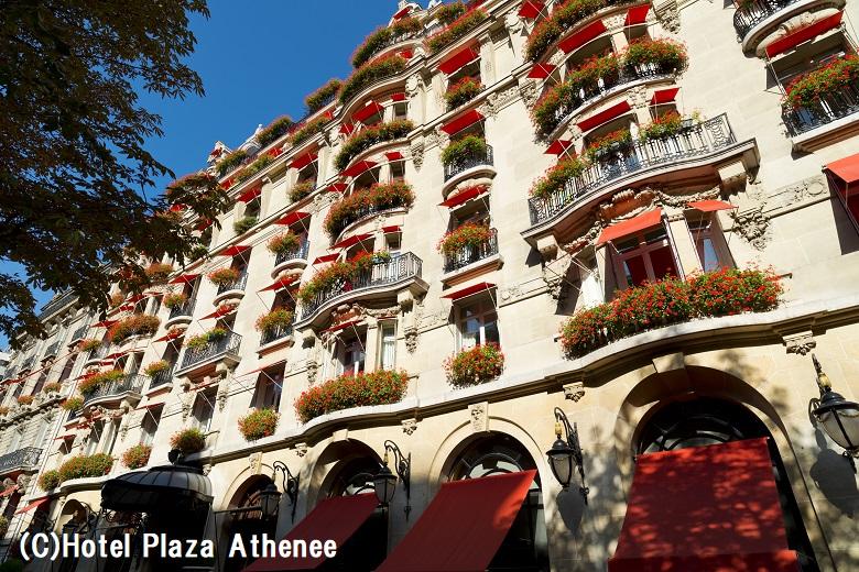 ファザードが印象的なホテル・プラザ・アテネ