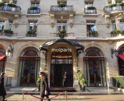 パレス(宮殿)クラスのホテル「ル・プラザ・アテネ」