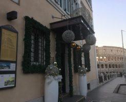コロッセオの真ん前にある5つ星ホテル