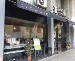 日本語OKのバルセロナのレストラン