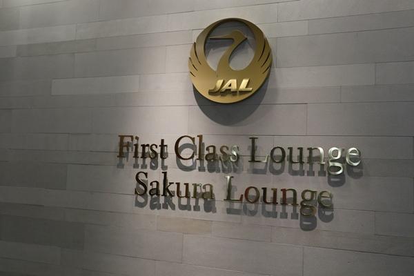JALのビジネスクラスラウンジ