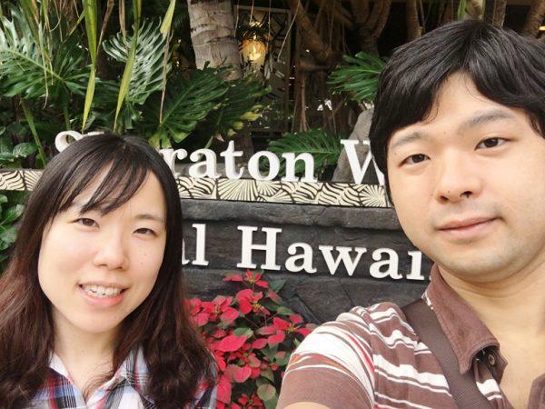 ハワイハネムーンを皆さんも楽しんで!