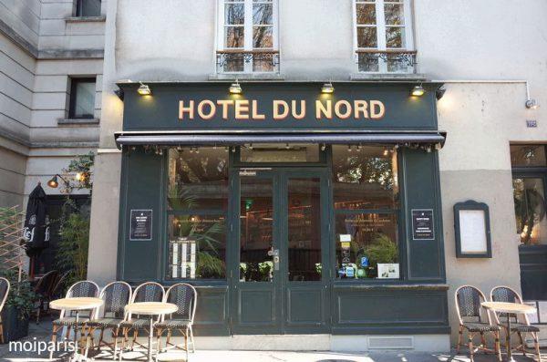 「オテル・ドュ・ノール(北ホテル)」
