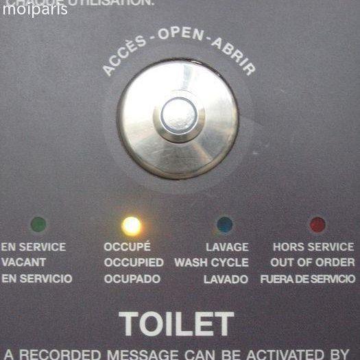 フランスのトイレはランプ確認が大事
