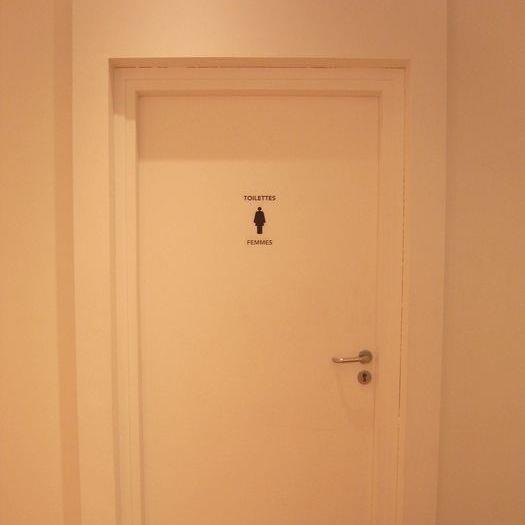ボンマルシェは女性専用トイレがおすすめ