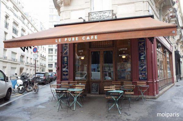 ル・ピュール・カフェ