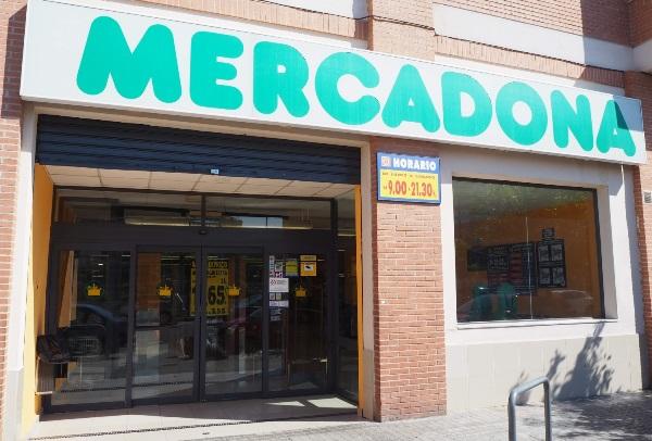 スペインの有名スーパーマーケット「メルカドーナ」