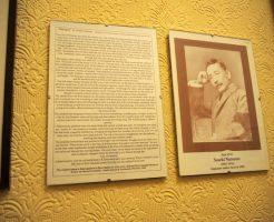 夏目漱石が訪れたスコットランドの町