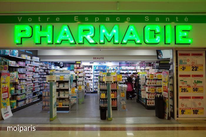 パリの薬局