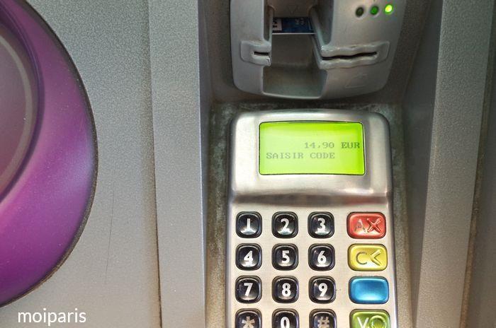 カード払いのときは暗証番号入力