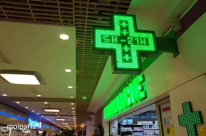 フランス薬局での薬の買い方