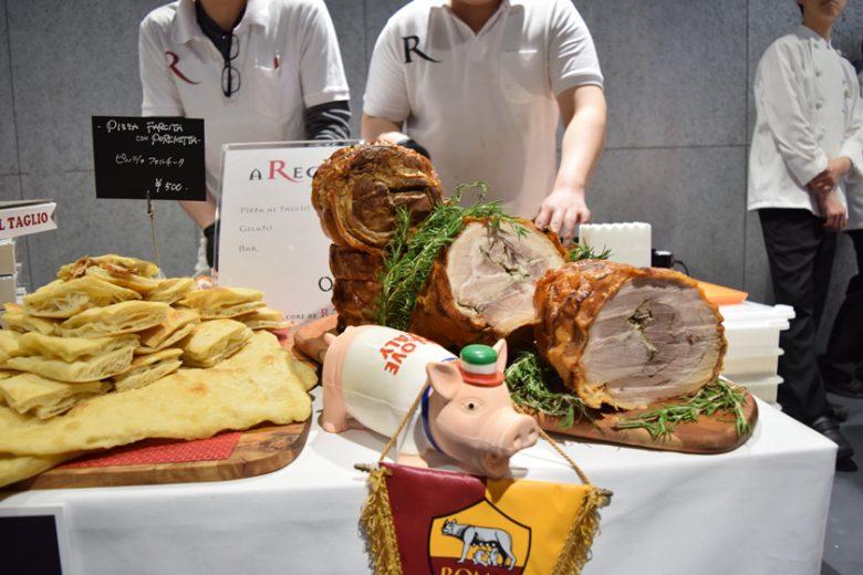 白金台「ア・レガ」の豚の丸焼き