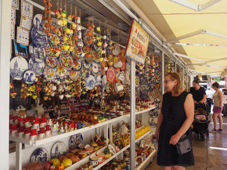 「Mercado de L'Escuraeta」(メルカド・デル・エスクラエタ)