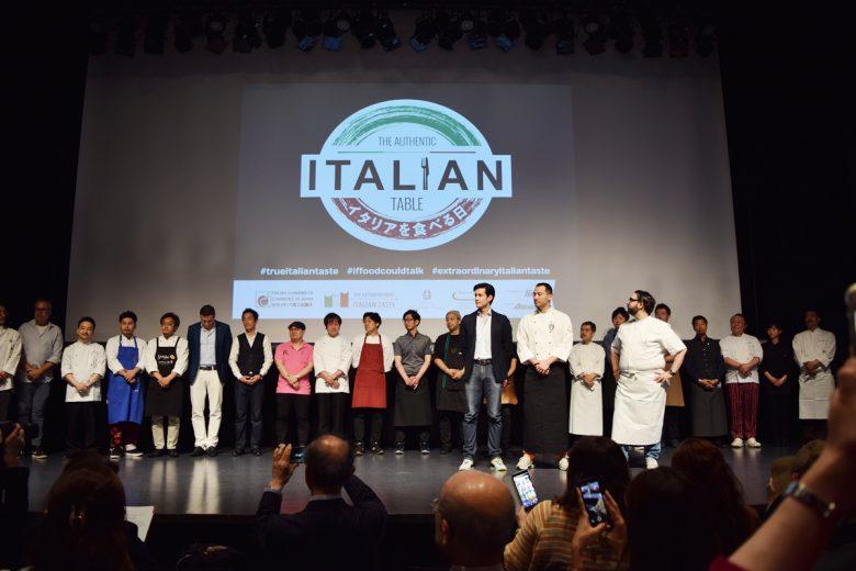 第1回イタリア・フードフェスティバルのレポート