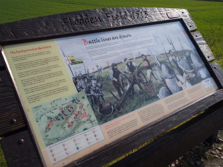 スコットランド対イングランド「フローデンの戦い」の跡地