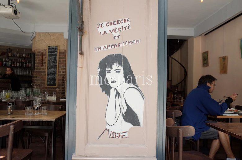 ストリートアートのきっかけはパリ生まれのアーティストで詩人のミス・ティック(Miss Tic)