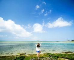 ハネムーンコンシェルジュが選んだベストビーチ沖縄