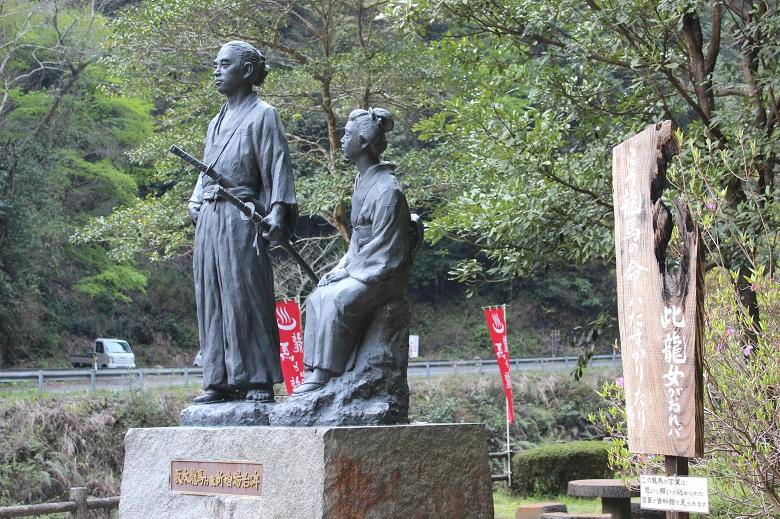 日本で初めて新婚旅行したのが坂本龍馬