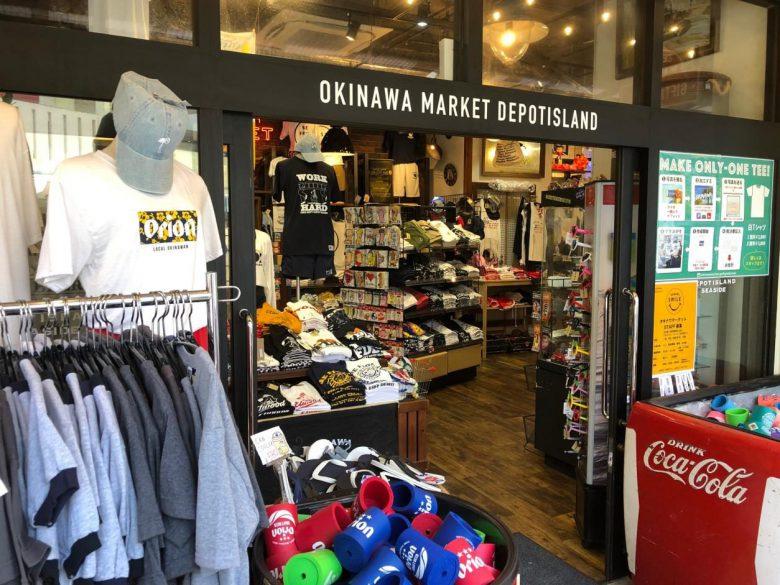 オリジナルデザインのTシャツを扱う、「OKINAWA MARKET DEPOTISLAND」