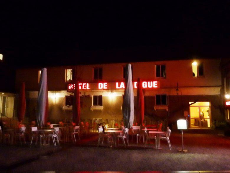 ドゥラディーグホテル