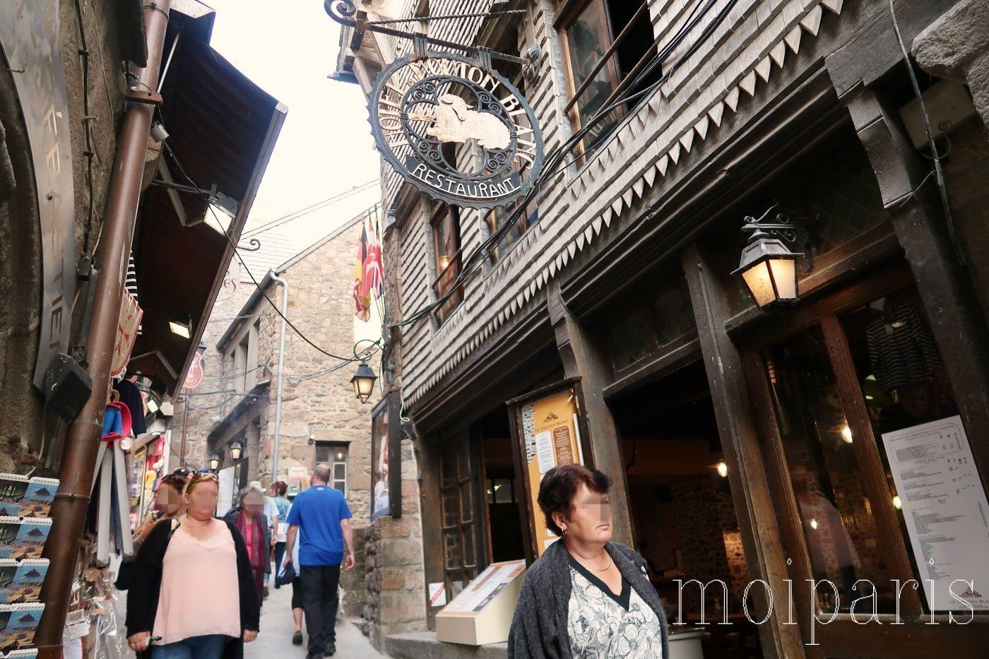モンサンミッシェル、島内レストラン2、夕食。観光客人気店